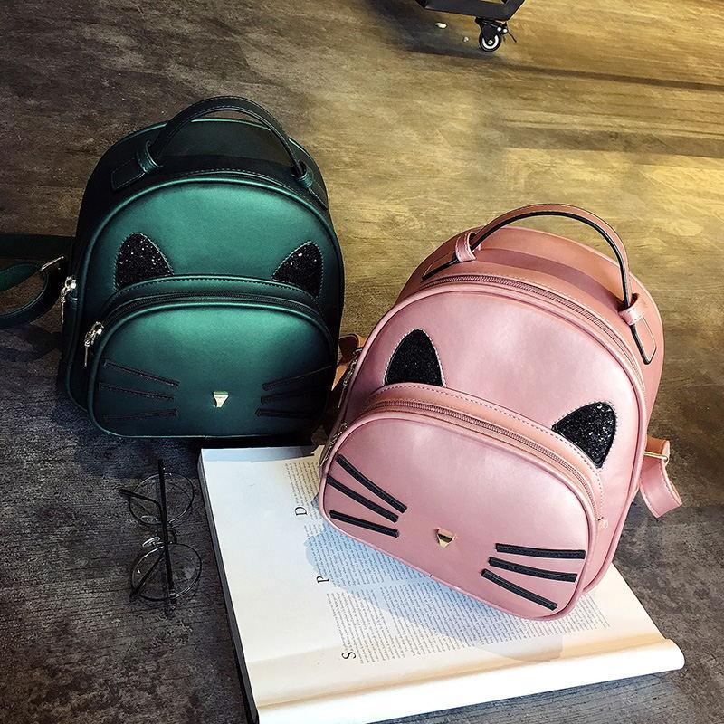 Стильный женский рюкзак Котик