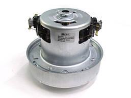 Мотор SKL VAC034UN 1400W для пилососів