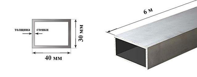 Труба алюминиевая профильная прямоугольного сечения 40х30 мм 6060 Т6