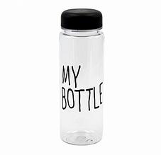 Бутылка Май Ботл, My Bottle черная