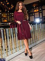 Стильное бордовое платье с перфорацией и поясом из жемчуга. Арт-12859
