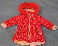 Теплая Куртка детская для девочки зима 86-92-98 лет