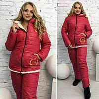 Женский спортивный костюм лыжный  (ботал)
