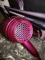 Профессиональный фен для волос MOZER MZ-5910 (3000W), фото 2