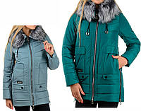 Теплая женская куртка с капюшоном Катя. Куртка зимняя женская. Теплая женская куртка
