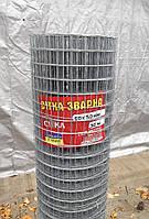 Сетка сварная оцинкованная 50х50 1,5м Х 30 метров в рулоне, для забора.