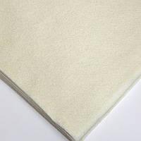 Фетр мягкий №3 экрю, лист 30х20 см, 1,5 мм (Тайвань)