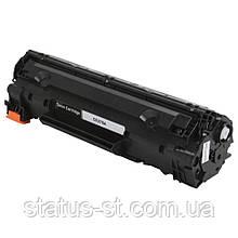Картридж HP 78A (CE278A) для принтера LJ P1566, 1606DN, M1536dnf сумісний (аналог)