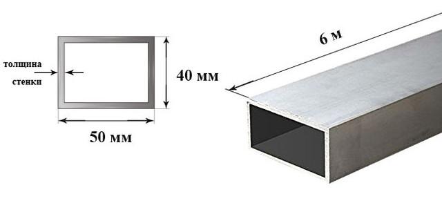 Труба профильная алюминиевая прямоугольная 50х40 мм 6060 Т6