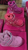 Детские зимние ботинки для девочек оптом Размеры 22-27