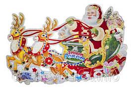 """Плакат """"Дед Мороз на санях"""" с глиттером и флоком. 74см. ( 11-27XL)"""