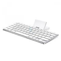 Оригинальная док-станция с алюминиевой клавиатрутой для iPad с 30-pin разъемом (Раскладка - US, гравировка - RU / UA) (MC533)