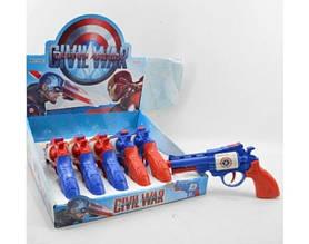 Пистолет Капитан Америка