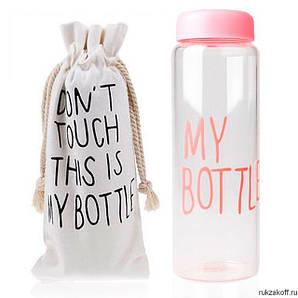 My Bottle пластик/с мешочком