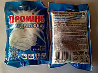 Отбеливатель пятновыводитель Проминь для белых тканей с активным кислородом 200 гр
