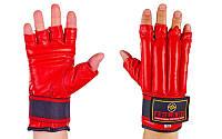 Шингарты с эластичным манжетом на липучке Кожа Zelart  (р-р S-XL, красный)