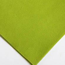 Фетр мягкий №20 св-оливковый, лист 30х20 см, 1,3 мм (Тайвань)