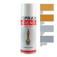 Краска-спрей Gilding Spray, серебряная, 400 мл