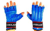 Шингарты с эластичным манжетом на липучке Кожа Zelart  (р-р M-XL, синий)