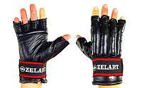 Шингарты с эластичным манжетом на липучке Кожа Zelart  (р-р M-XL, черный)