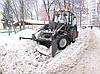 Экскаватор погрузчик для чистки и погрузки снега!
