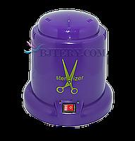 Стерилизатор шариковый кварцевый Sterilizer – фиолетовый