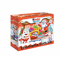 Набор Kinder Maxi Mix 220g
