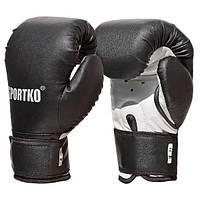 Боксерские перчатки Sportko арт. ПД2-12-OZ (унций).