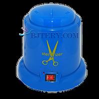 Стерилизатор шариковый кварцевый Sterilizer – синий