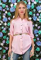 Розовая рубашка с поясом