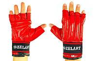 Шингарты с эластичным манжетом на липучке Кожа Zelart (р-р M-XL, красный)