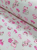 Фланель розовые мишки с радугой (ширина 180 см)