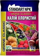 Калий хлористый (50кг)