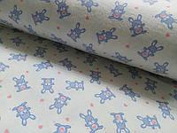 Фланель  голубые зайчики с сердечком (ширина 180 см)