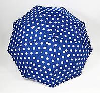 Зонт Круги синий/белый п/авт , фото 1