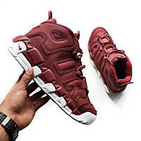 Мужские кроссовки Nike Air More Uptempo Bordeaux (41, 42, 43, 44, 45 размеры)