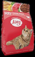 Мяу!- сухой корм для котов,11 кг (мясной)