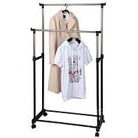 Двойная телескопическая вешалка стойка для одежды напольная Double Pole Clother Hose