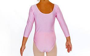 Купальник гимнастический с длинным рукавом Бифлекс розовый CO-2475, фото 2