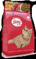 Мяу! Сухой корм для кошек с телятиной 11кг