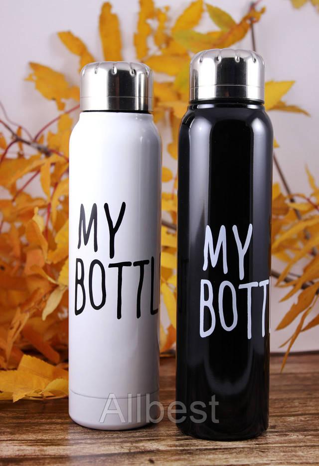 Термос My Bottle 350 мл
