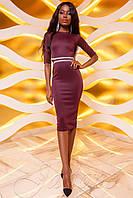 Платье Богемия марсала