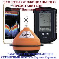 """Беспроводной эхолот """"Практик 7 RF"""" 2017"""