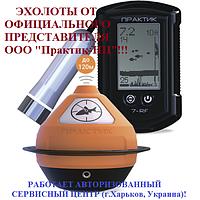 Беспроводной эхолот Практик 7 RF Универсал 2017