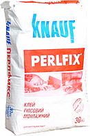 Перлфикс Кнауф 30 кг Клей для гипсокартон