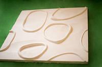 """Гипсовые стеновые 3D панели """"Элис"""", 450х450, фото 1"""