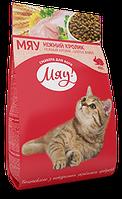 Мяу! Сухий корм для кішок з кроликом 11 кг