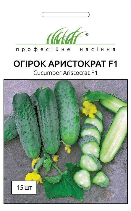 Семена огурцов Аристократ F1 10 шт, Nong Woo Bio