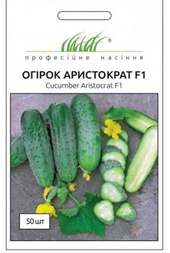 Семена огурцов Аристократ F1 50 шт, Nong Woo Bio
