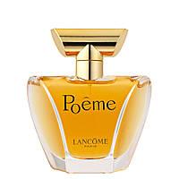 Женская парфюмированная вода Lancome Poeme 100мл. edp Tester Original
